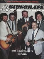 BU cover May 1991